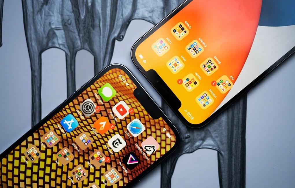 Màn hình được tinh giản - iPhone 13 Pro 512GB