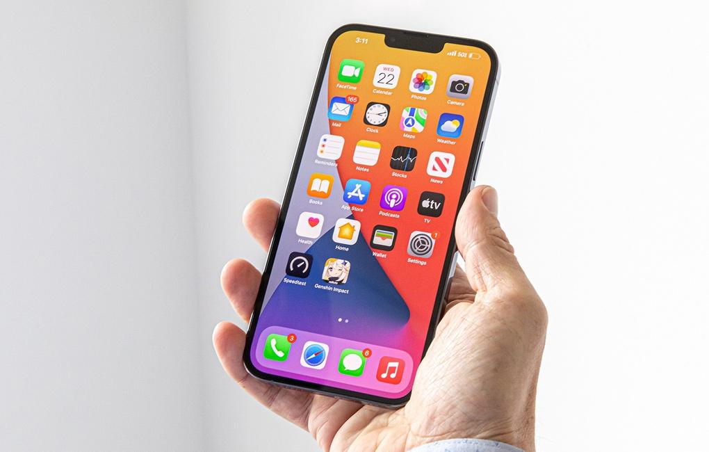 Công nghệ ProMotion thông minh - iPhone 13 Pro Max 256GB