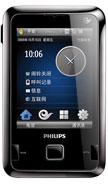 Điện thoại Philips D900