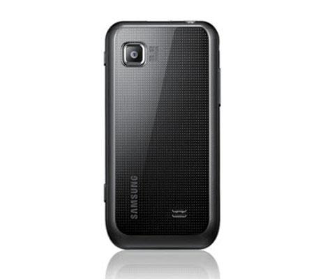 Samsung Wave S5753-hình 3