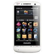 Điện thoại Philips T910