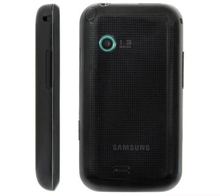 Samsung E2652W Champ Duos-hình 6