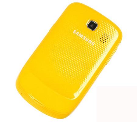 Samsung Corby II S3850-hình 13