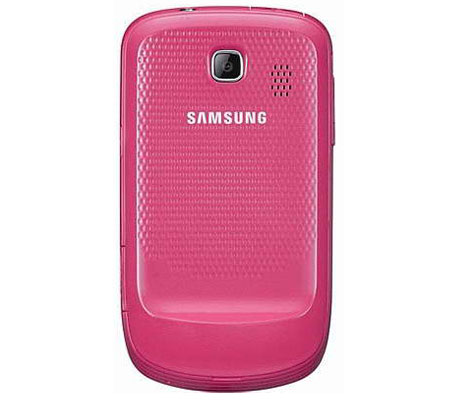 Samsung Corby II S3850-hình 17