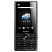 Điện thoại Philips D612