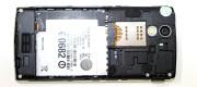 Sony Ericsson Xperia ray ST18i-hình 12