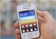 Ảnh chụp Samsung Galaxy Y