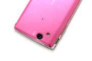 Sony Ericsson Xperia arc S LT18i-hình 9