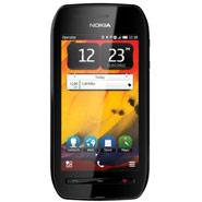 Xem bộ sưu tập đầy đủ của Điện thoại di động Nokia 603