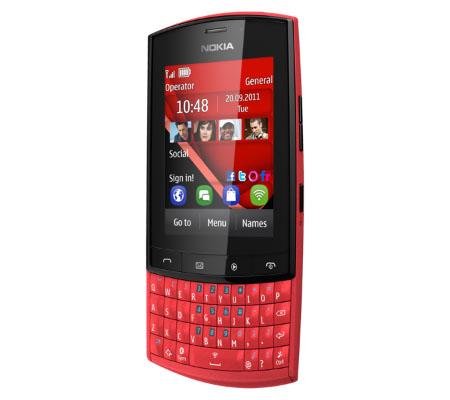 Nokia 303-hình 11