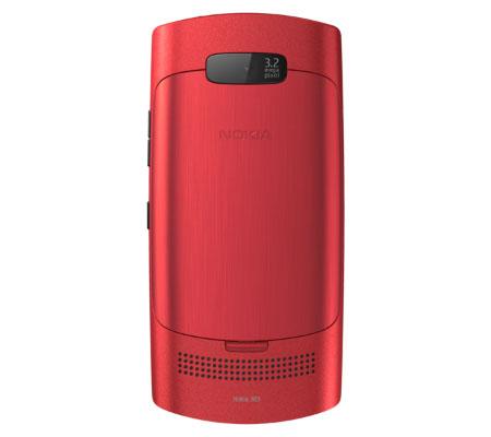 Nokia 303-hình 14