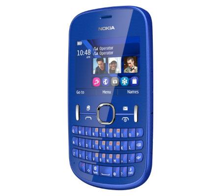 Nokia 200-hình 12