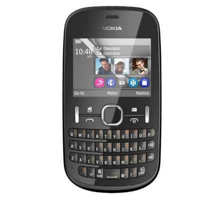 Nokia 200-hình 18