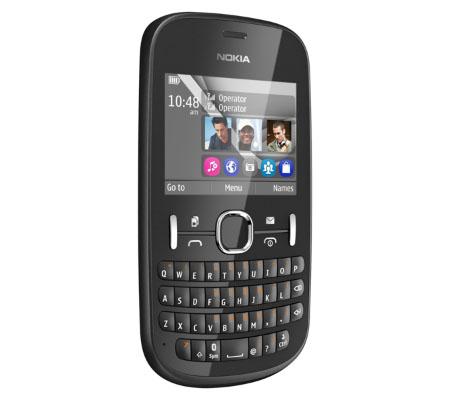 Nokia 200-hình 19