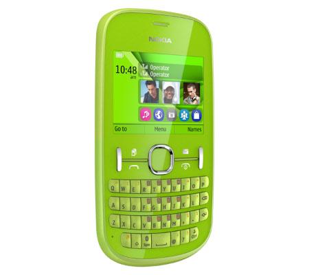 Nokia 200-hình 27