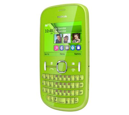 Nokia 200-hình 28