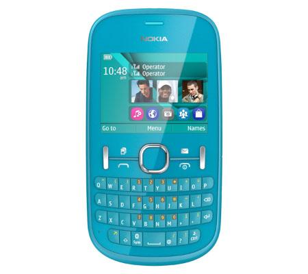Nokia 200-hình 2