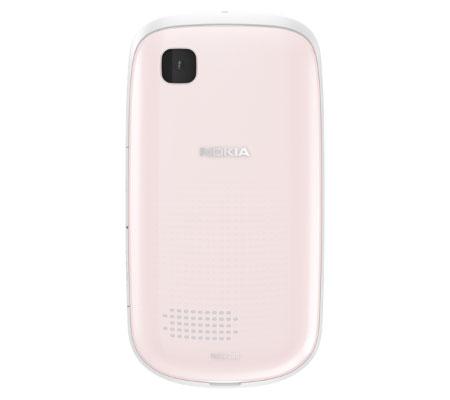 Nokia 200-hình 39