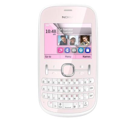 Nokia 200-hình 34