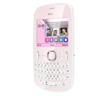 Nokia 200-hình 36