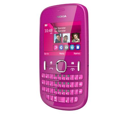 Nokia 200-hình 52