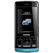 Điện thoại Philips X223