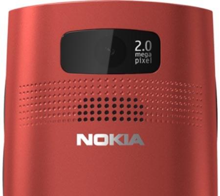 Nokia X2-02-hình 37