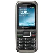 Điện thoại Motorola WX306