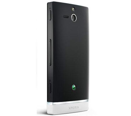 Sony Ericsson ST25i (Sony Xperia U)-hình 26
