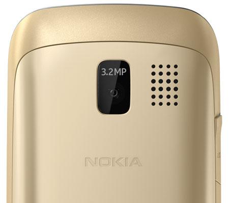 Nokia N302 (Asha 302)-hình 21