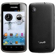 Điện thoại Philips W635