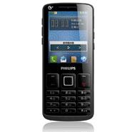 Điện thoại Philips T129