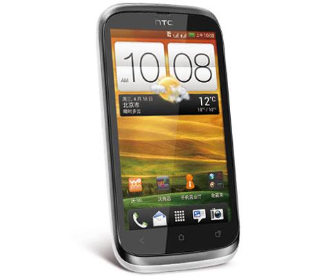 HTC Desire V-hình 6