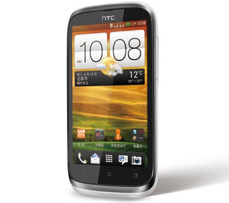 HTC Desire V-hình 8