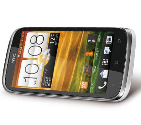 HTC Desire V-hình 10
