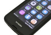 Nokia Asha 311-hình 3