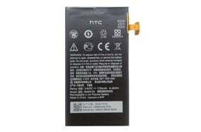 Pin HTC 8S