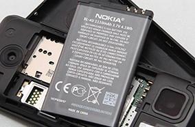 Dung lượng pin của Nokia 206