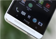 HTC One 32GB-hình 10