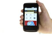 Q-Smart S5-hình 11