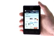 LG Optimus L3 II E425-hình 10