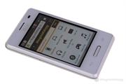 LG Optimus L3 II E425-hình 15