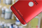 HTC One (Red)-hình 10