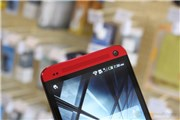 HTC One (Red)-hình 7