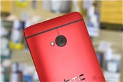 HTC One (Red)-hình 9