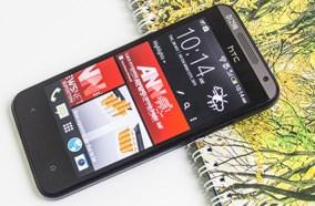 Vi xử lý HTC Desire 300