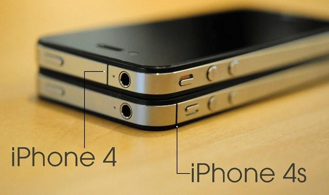 Có thể dựa vào vị trí ăng ten để có thể phân biệt giữa iPhone 4S và iPhone 4
