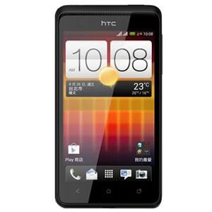 Điện thoại HTC Desire L Dual Sim