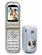 Điện thoại Philips 855