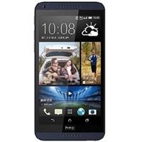 Điện thoại di động HTC Desire 816G